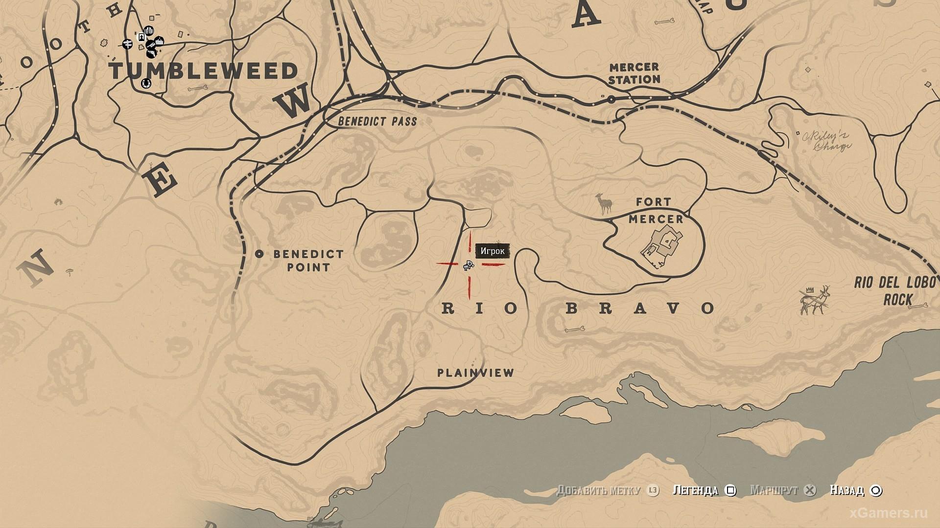 Отметка на карте где растет тысячелистник агератумный