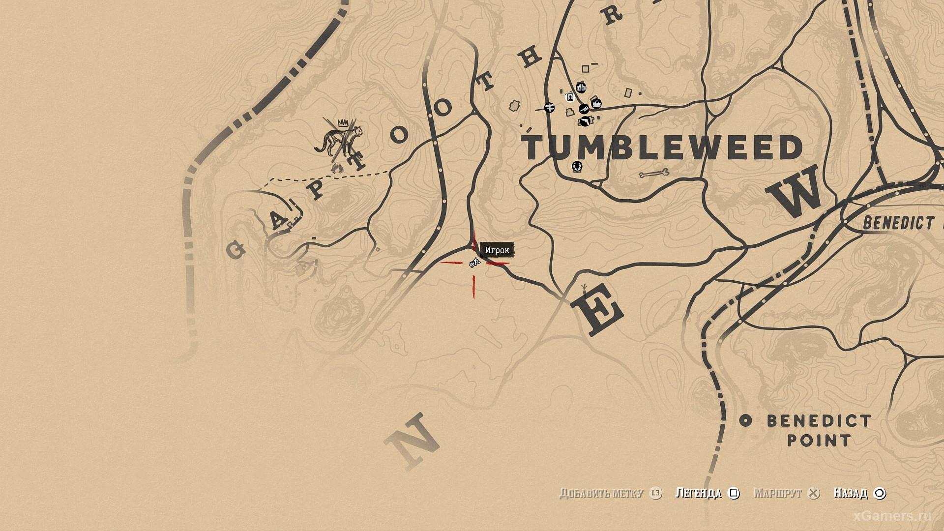 Отметка на карте, где растет пустынный шалфей
