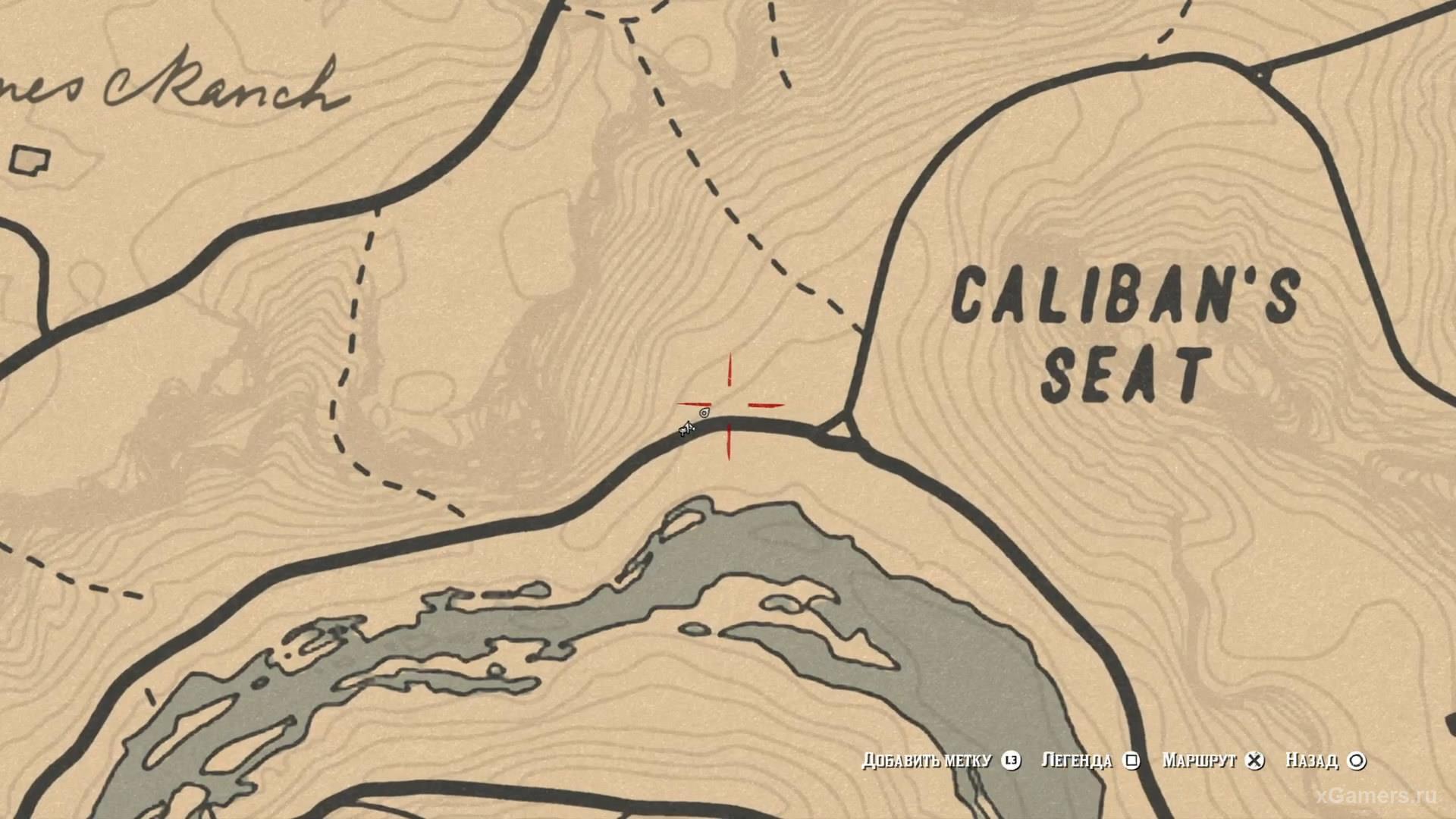 Отметка на карте где находится пятнадцатый ловец