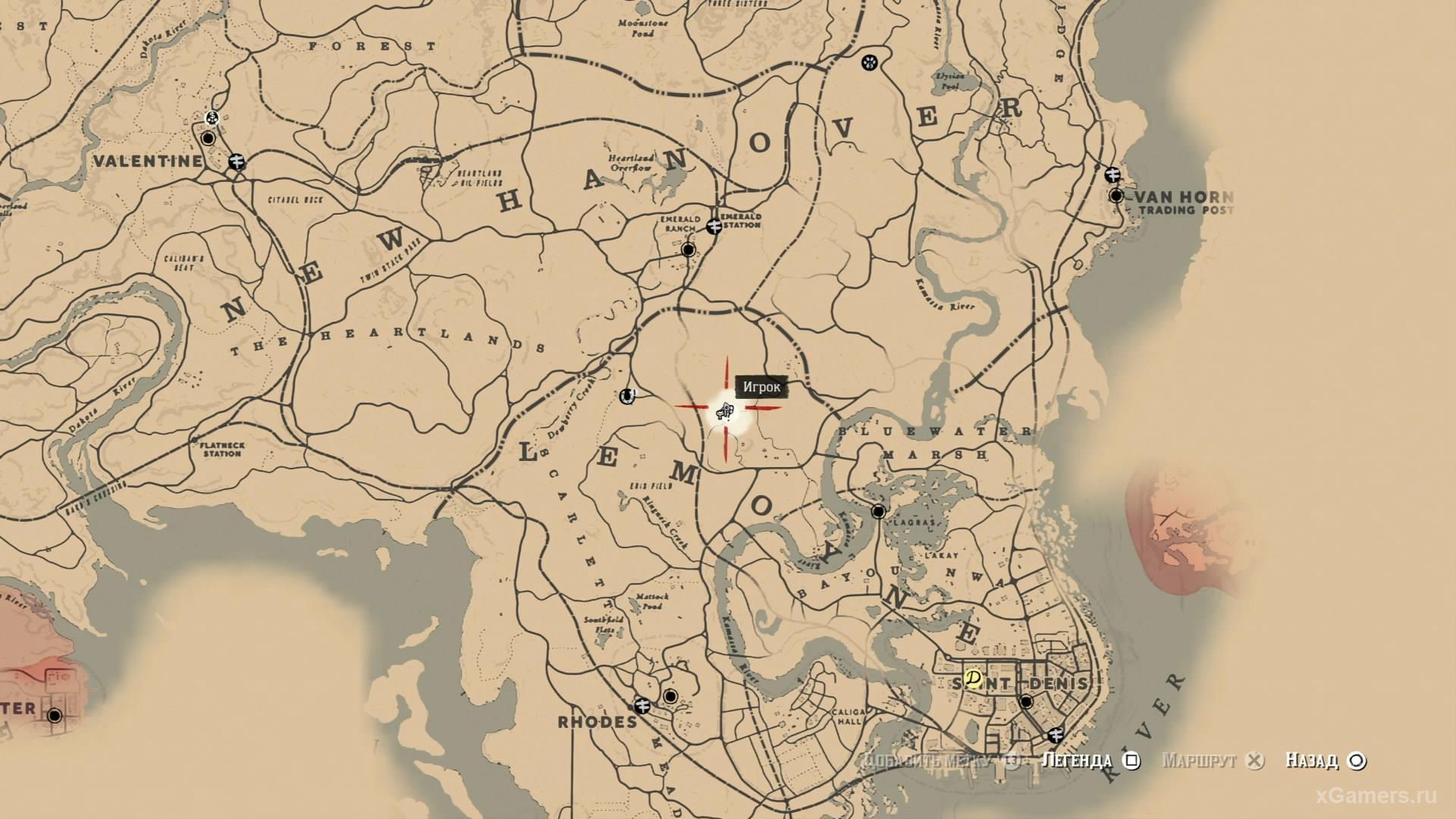 Отметка на карте где находится шестнадцатый ловец