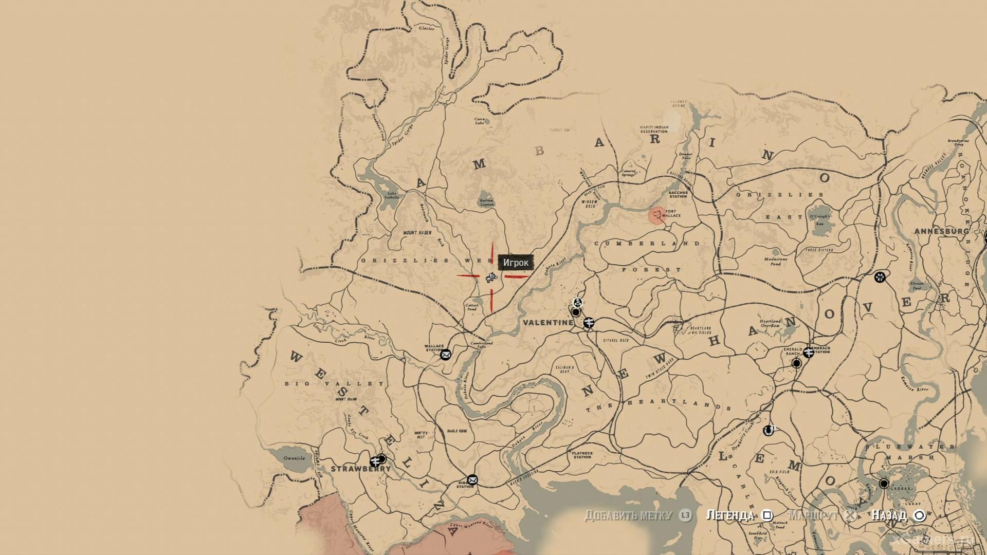 Отметка на карте где находится семнадцатый ловец