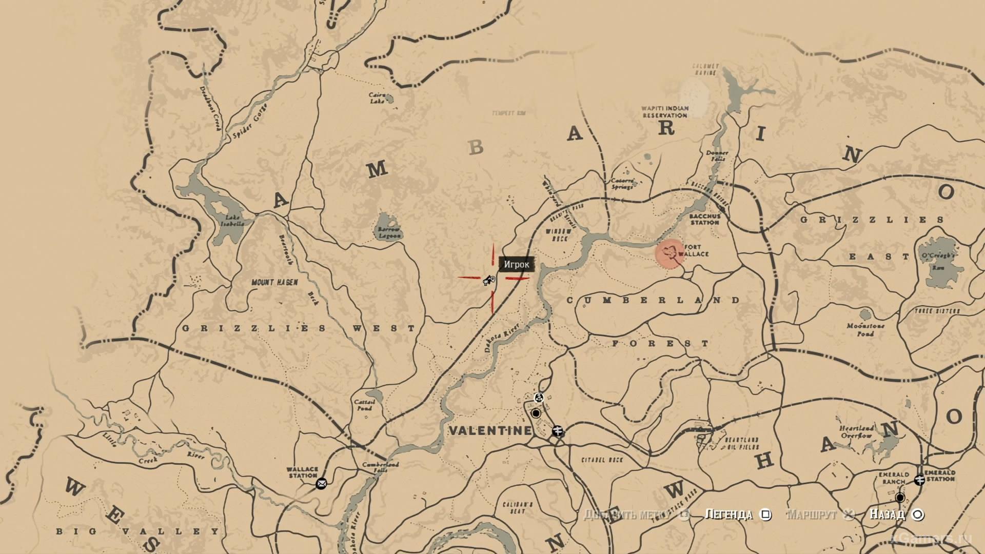 Отметка на карте где находится двадцатый ловец