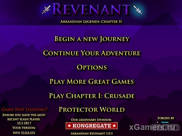 great blue играть онлайн