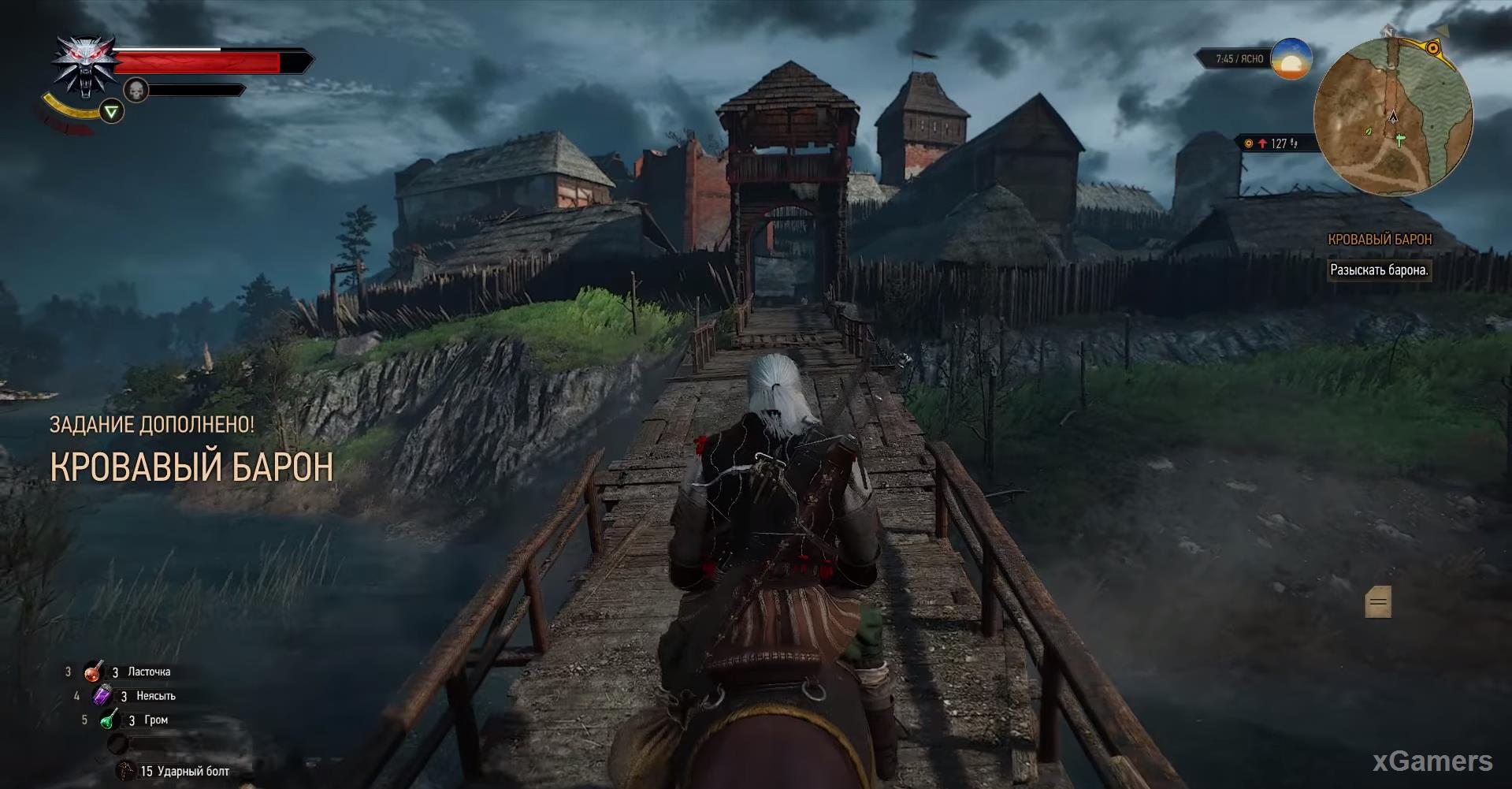 The Witcher 3 Задание «Кровавый барон»