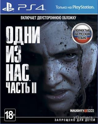 Диск с игрой: THE LAST OF US Part 2