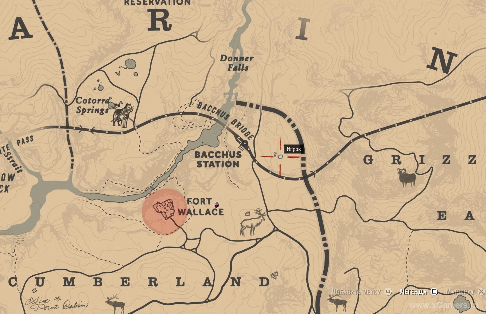 Где на карте находится легендарный вапити
