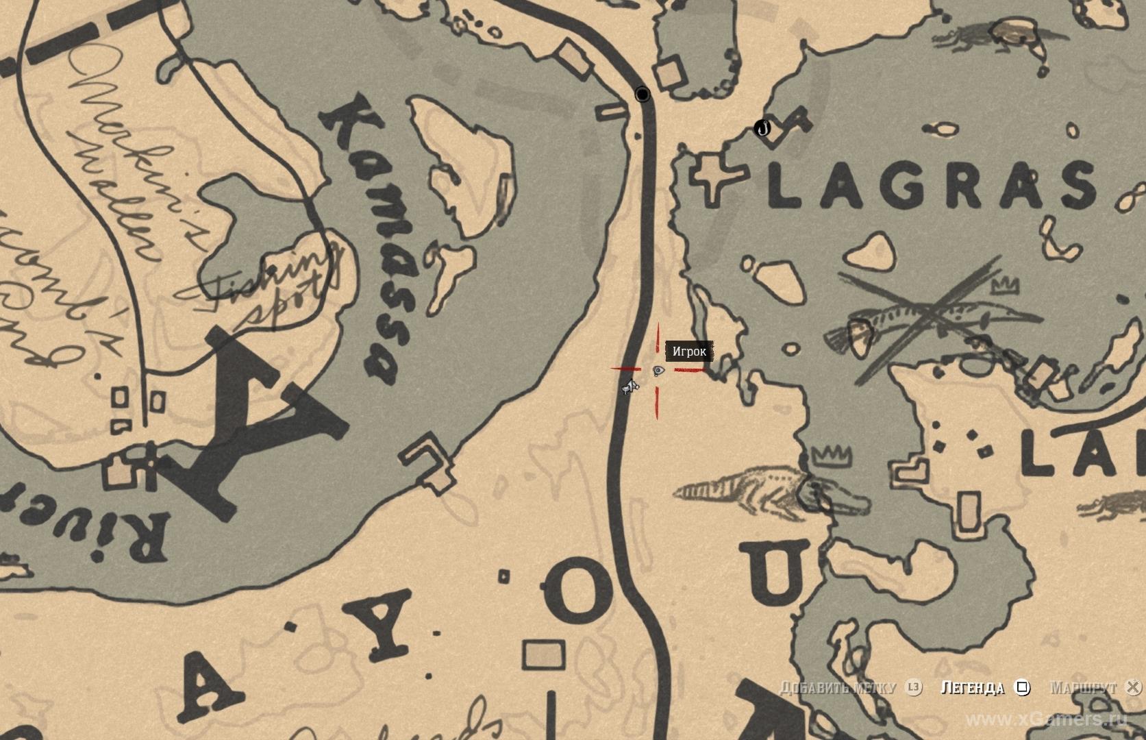 Отметка на карте где находится легендарный аллигатор
