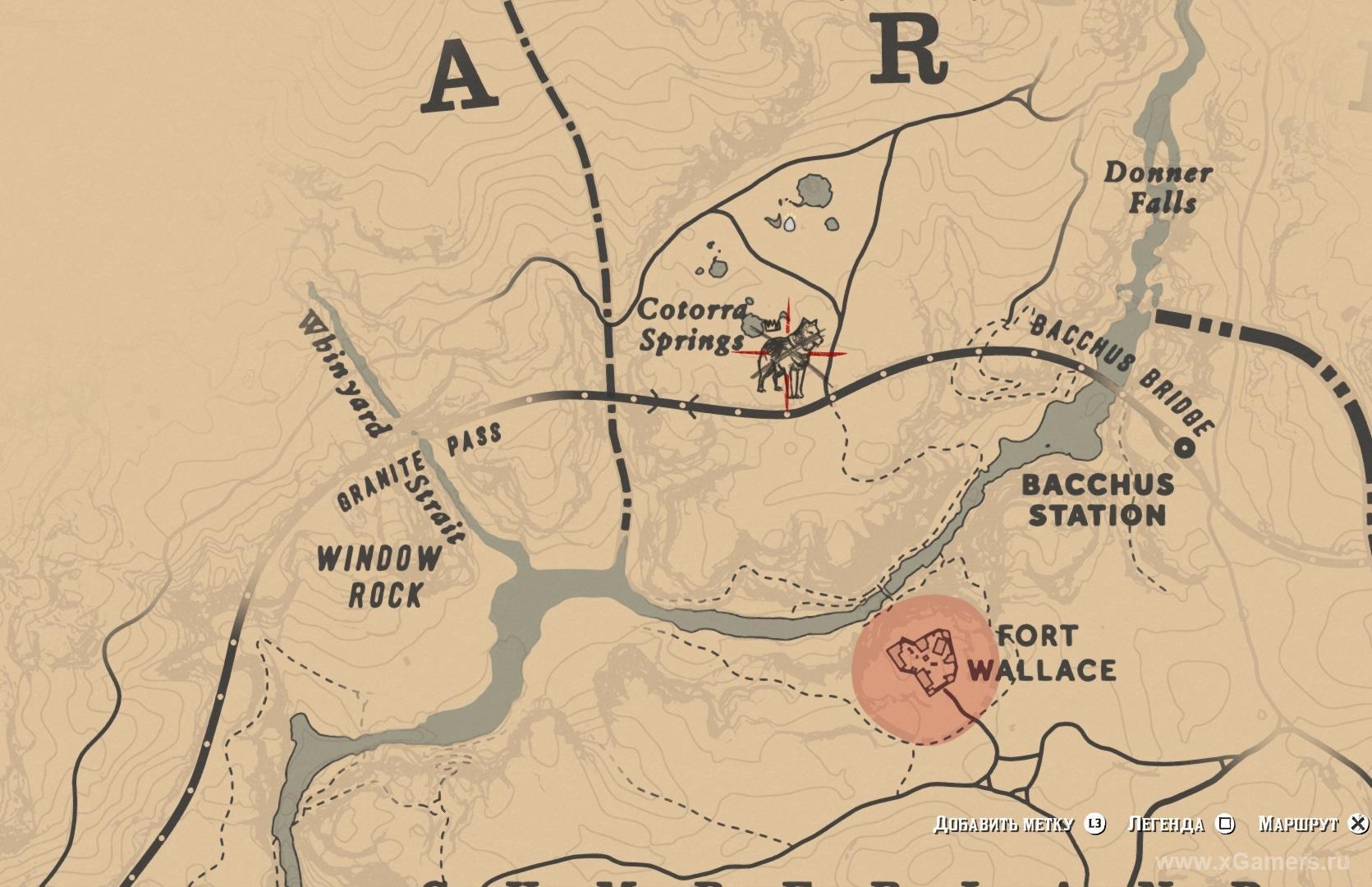 Отметка на карте где находится легендарный волк
