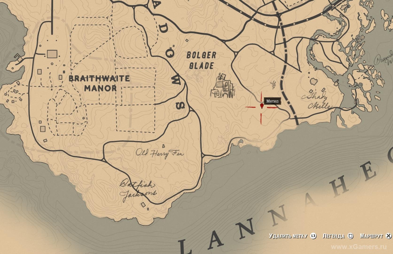 Отметка на карте где находится легендарная пантера