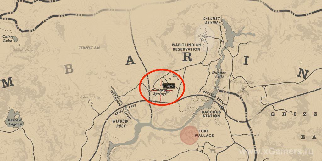 Местоположение второй части карты сокровищ