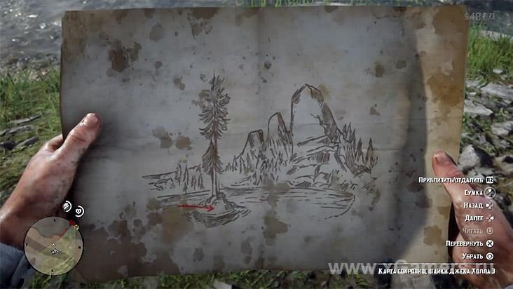 """Третья часть сокровищ расположена о основания каменной """"композиции"""""""