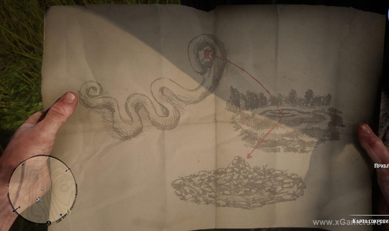 """Расположение второй часть карты сокровищ """"Ядовитой тропы"""""""