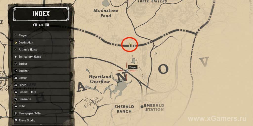 Отметка на карте - Сокровища Чика